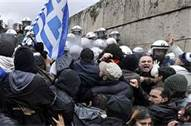 Greek Protests